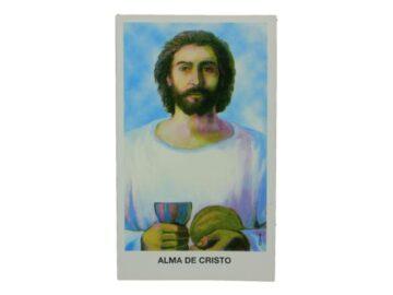 Estampita Alma de Cristo