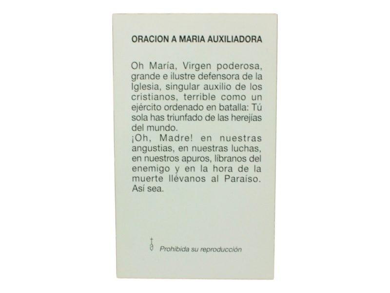 Oracion Virgen Maria Auxiliadora