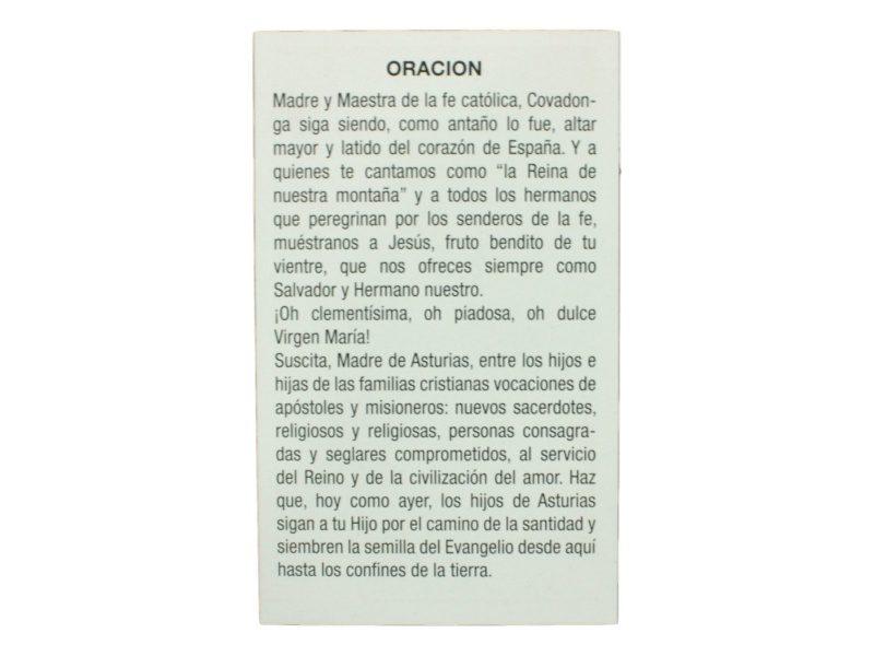 Oracion Nuestra Señora de Covadonga