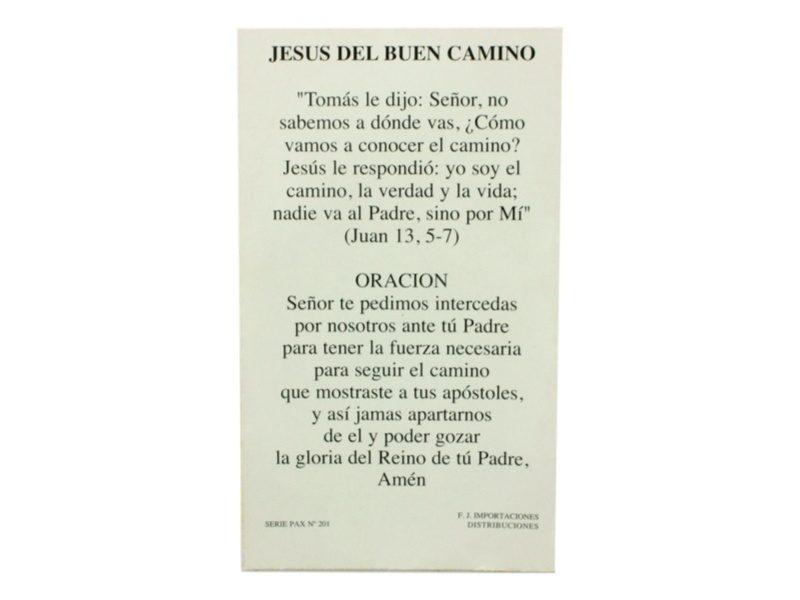 Oracion a Jesus del Buen Camino