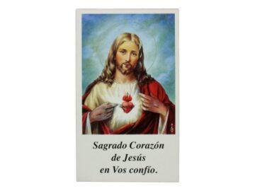 Estampita Sagrado Corazon de Jesus En vos Confio