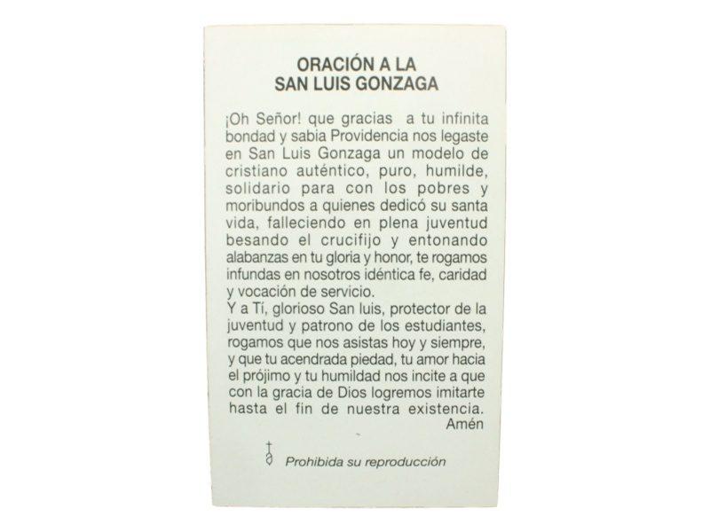 Estampita San Luis Gonzaga oracion