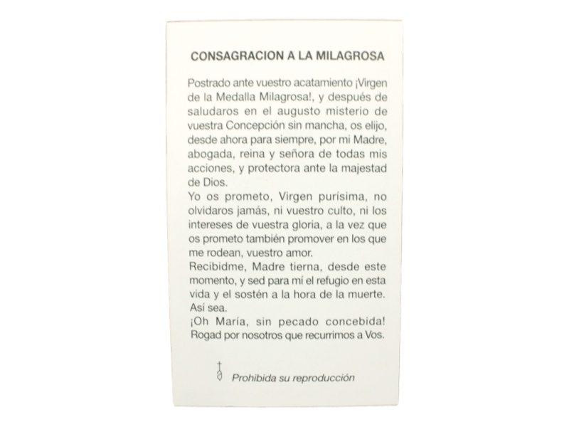 Estampita Inmaculada Concepcion de la Medalla Milagrosa oracion