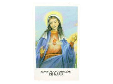 Estampita Sagrado e Inmaculado Corazon de Maria frente