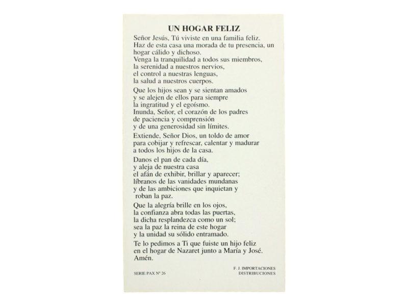 Estampita_Sagrada_Familia_icono_-_oracion