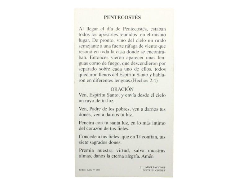 Estampita_santoral_Pentecostes_-_oracion