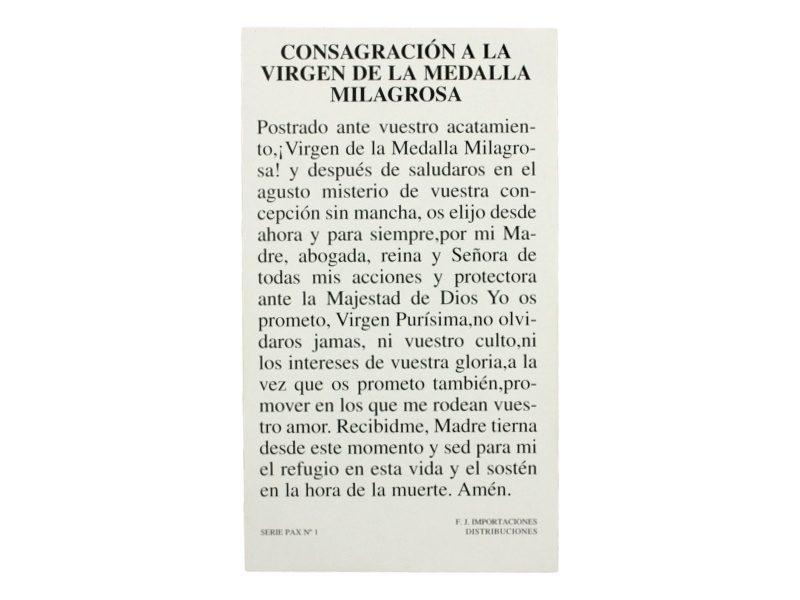 Estampita_santoral_Virgen_de_la_Medalla_Milagrosa_-_oracion