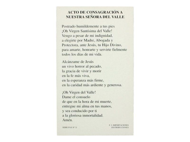 Estampita_santoral_Nuestra_señora_del_Valle_-_oracion